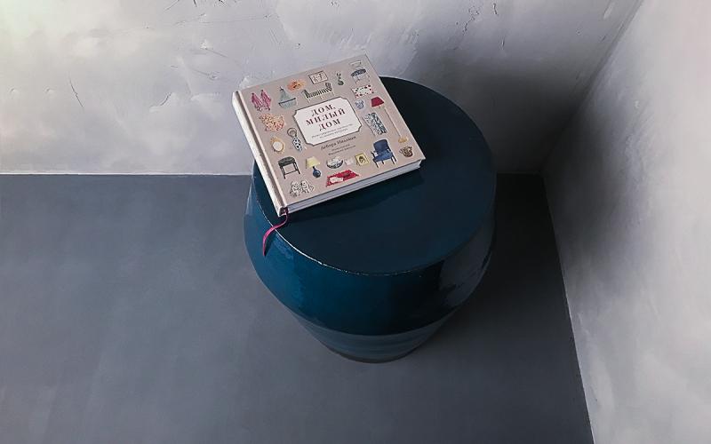 керамическая мебель - столик на заказ
